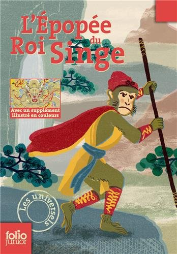 L'epopee du roi singe par From Gallimard