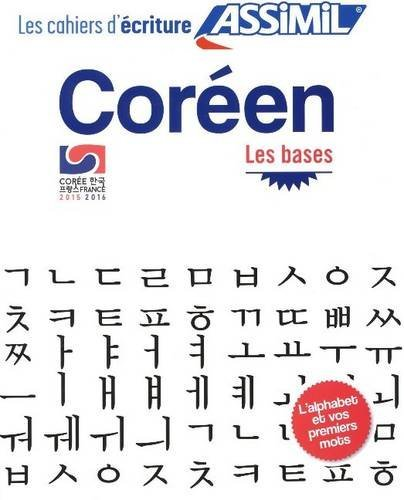 Cahier écriture coréen