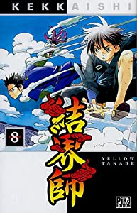 Kekkaishi Edition simple Tome 8