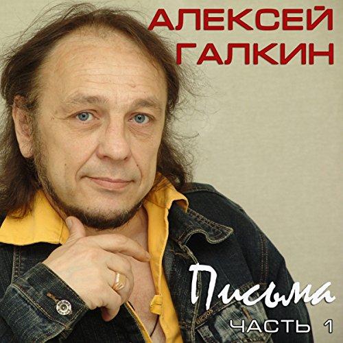 download О t централизаторах полупервичных