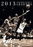 Basketball Legends 2013 Calendar