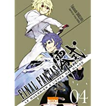 Final Fantasy - Type 0 T04 (04)