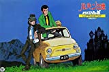 Castle LUPIN III & FIAT departure of 1/24 Cagliostro (japan import)
