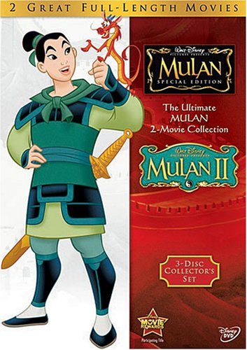 mulan-mulan-ii-import-usa-zone-1