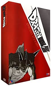 Dragon Ball Z - Coffret 5 DVD - 15 - Épisodes 272 à 291