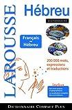 Dictionnaire Français- Hébreu