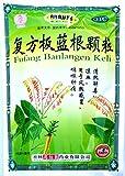 Banlangen TEA , Fufang Banlangen Keli , 15 Individual Sachets by Ge Xian Weng