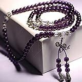 K&C Buddhist Buddha Meditation 0.24 Inches*108 Beads Prayer Bead Mala Bracelet Clean