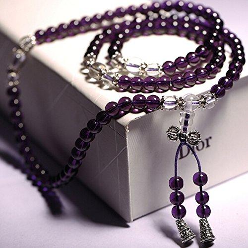 KC-Buddhistische-Buddha-Meditation-024-Zoll-108-Perlen-Gebet-Korn-Mala-Armband-Sauber
