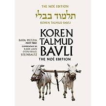 Koren Talmud Bavli Noe, Vol 26: Bava Metzia Part 2, Hebrew/English, Large, Color Edition (Koren Talmud Bavli the Noé Edition)