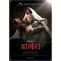 KOREAN MOVIE DVD(Region Code:3), Pieta,