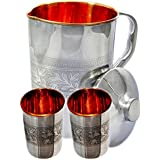 STREET CRAFT ® Ayurvedic Copper Steel Jug And Glass Outside Steel Inside Copper Water Pitcher Jug Set 2 Water Glasses Cup Tumbler Jug Capacity 1750 ML Glass Capacity 200 ML Steel Copper Embossed