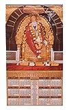 #7: Shri Shirdi Sai Baba Large 2.5 feet 2017 Hindu Golden Etching Wall Calendar Poster Gift