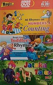 Practice Guru 40 Rhymes on Numbers & Counting (CD)