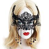 CAOLATOR Nouveau Masque de dentelle Prom Party Performance Demi-masque Bar Boîte de nuit Sexy Ajouré Masque Sorcière Gemme noire