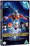 Star Fleet X Bomber The Complete Series (slim-line version) [DVD]