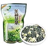 Grosses soldes! nouveau thé au jasmin bio parfumé au jasmin thé vert 250 g (0,55lb) de thé thé