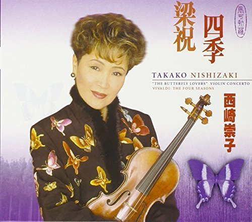 chen-he-butterfly-lovers-violin-concerto-the-vivaldi-four-seasons-ctos-by-marco-polo-2006-08-01