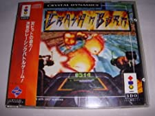 CRUSH'N BURN 【3DO】