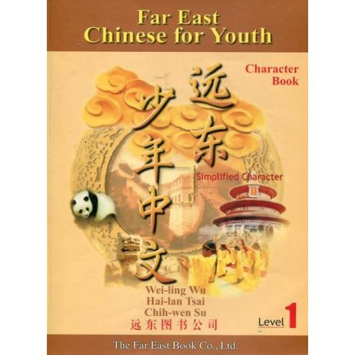 Far East Chinese for Youth Character Book Level 1: Simplified Character por Weilin Wu