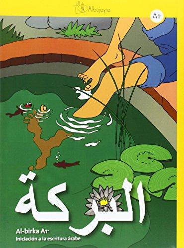 Portada del libro Al-birka A1-, Iniciación a la escritura árabe