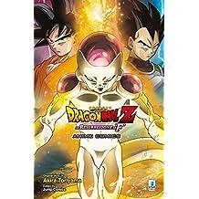 La resurrezione di F. Dragon Ball Z