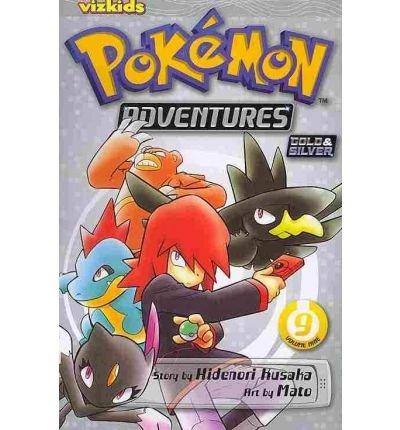 [(Pokemon Adventures: 09)] [Author: Hidenori Kusaka] published on (November, 2013)