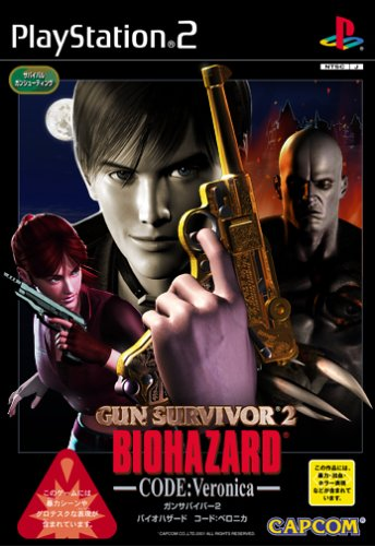 Gun Survivor 2: BioHazard Code: Veronica [JP Import]