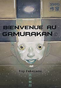 Bienvenue Au Gamurakan Edition simple Tome 1