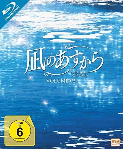 Vol. 2 (Episoden 07-11) [Blu-ray]