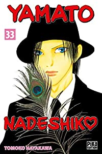 Yamato Nadeshiko Edition simple Tome 33
