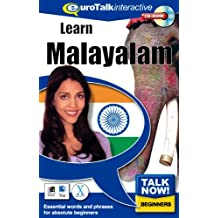 Talk Now! Learn Malayalam: Essential Words and Phrases for Absolute Beginners