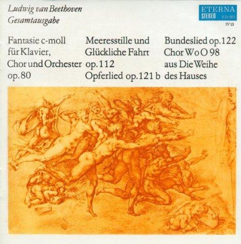 Opferlied, Op. 121b (second ve...