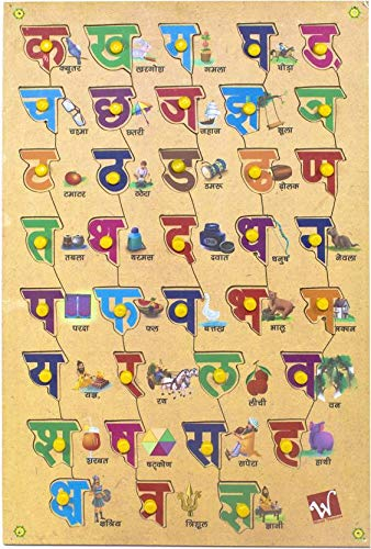 Toyvala Jigsaw Puzzle Board for Kids Hindi Varnmala with Pics Learning & Educational Gift for Kids (37 Pieces)