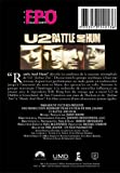 U2 : Rattle and Hum (UMD pour PSP)