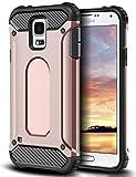 Coolden Samsung Galaxy S5 Hülle, Premium [Armor Serie] Outdoor Stoßfest Handyhülle Silikon TPU + PC Bumper Cover Doppelschichter Schutz Hülle für Samsung Galaxy S5 (Rosegold)