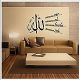 biseler24 - Wandtattoo Türkiye Islam Allah Bismillah Aufkleber Arabisch Türkei Istanbul + Original Verklebeanleitung WTZ1005 (150 cm x 80 cm, Schwarz)
