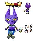 PBP Dragon Ball Super - Peluche Bills, Dios de la Destrucción Beerus, humanoide de Piel Morada y aparencia de Gato 30cm Calidad Super Soft + 1 Llavero Aleatorio de Sonic