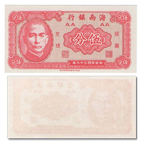 banconote-collezione-bank-of-china-5-centesimi-banconote-crisp-unc-1949-genuine-carta-moneta