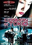 Conman in Tokio
