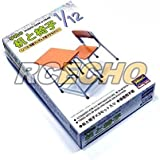 RCECHO® Hasegawa Furniture Model 1/12 School Desk & Chair FA01 Hobby 62001 HF001 with RCECHO® Full Version Apps Edition