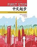 Chou, C: First Step - An Elementary Reader for Modern Chines (Princeton Language Program: Modern Chinese) - Chih-P'Ing Chou, Jing Wang, Jun Lei