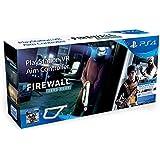 Firewall Zero Hour + Aim Controller - PlayStation 4 [Bundle]