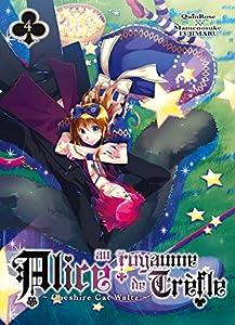 Alice au royaume de Trèfle Edition simple Tome 4