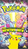 Pokemon - The First Movie [VHS] [2000]