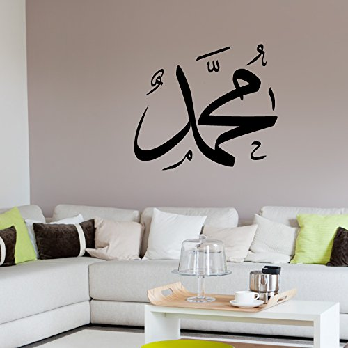 A237 | Meccastyle | Islamische Wandtattoos - Mohammed (s.a.v) - M - 80cm x 75cm- 06. Silber
