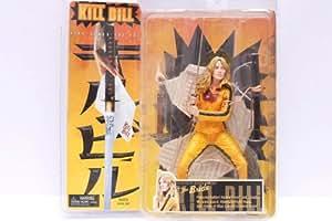 Neca - Kill Bill special combo figurine The Bride 18 cm