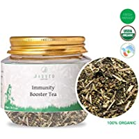 Jarved Immunity Booster Tea: Lemongrass, Tulsi and Green Tea.Makes 15 Cups. Special Introductory Price at Rs 199