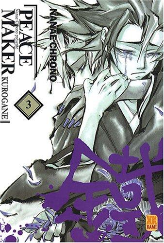 peace-maker-kurogane-tome-3-