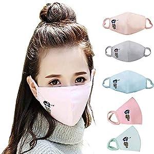 DINBGUCHI Mode Korea Anti Staub Gesicht Mund Abdeckmaske Atemschutzmaske – Staubdicht antibakteriell waschbar – Wiederverwendbare Bequeme Masken